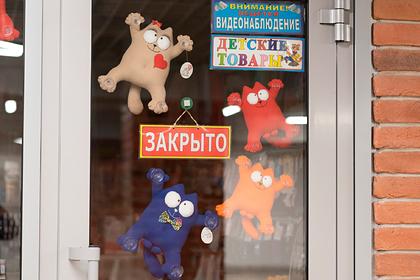 Корпорация МСП, МСП Банк и «Алмаз – Антей» поддержат малый и средний бизнес