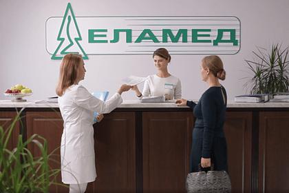 Компания «Еламед» отмечает 40 лет лидерства на рынке медицинских приборов: Деловой климат: Экономика: Lenta.ru