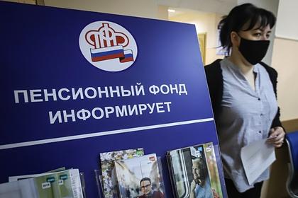 В системе начисления пенсий россиянам выявили ошибки