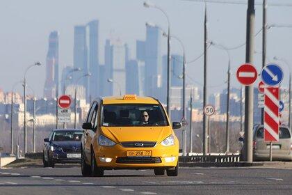 Перечислены признаки комфортного такси для россиян