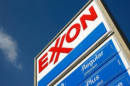 Одну из главных нефтяных компаний США оставили без денег