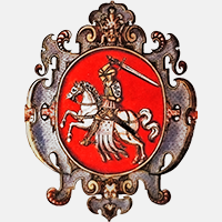 Герб «Пагоня» из рукописного гербовника Эразма Коміна (1575)