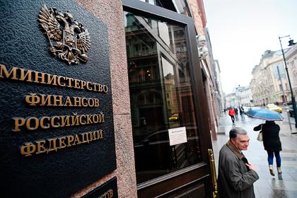 Россия снова попытается продать никому не нужный госдолг