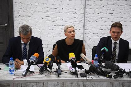Павел Латушко, Мария Колесникова и Максим Знак