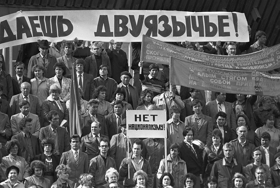 На митинге кишиневской городской общественности, 1 июня 1989 года