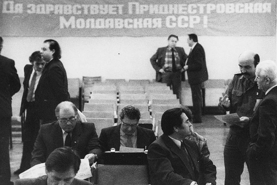 Первая сессия Верховного Совета ПМР, 29 ноября 1990 года