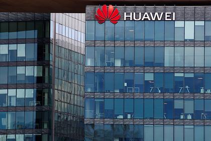 Huawei переправила американские деньги в Россию