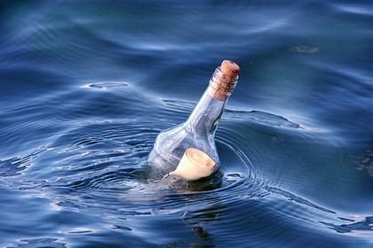 Бутылка с человеческими останками пересекла океан и зародила дружбу