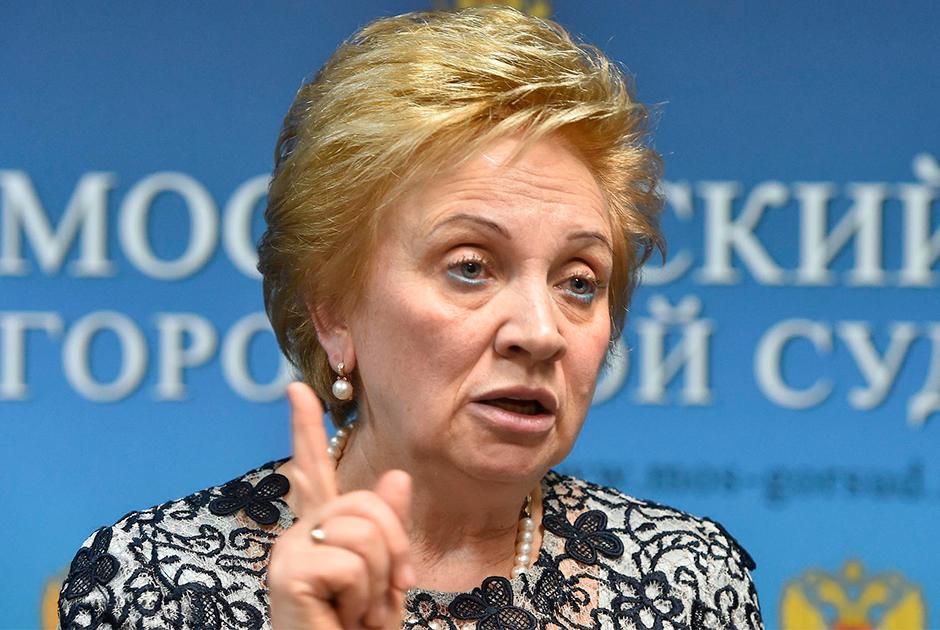 Бывший председатель Мосгорсуда Ольга Егорова