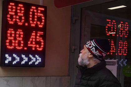 Курс рубля упал после новостей о Навальном и «Новичке»