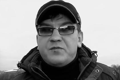 Александр Прико