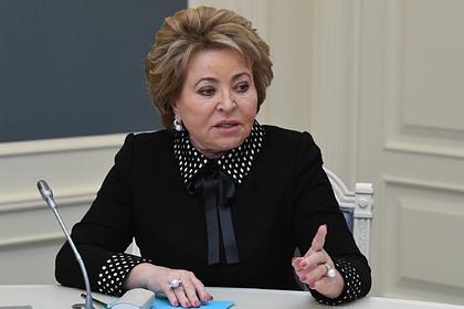 Матвиенко поддержала разработку стандарта благополучия в Ростовской области