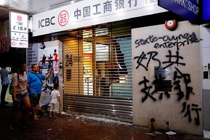 Крупнейший банк мира столкнулся с нехваткой денег