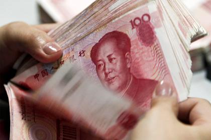 Богатые азиаты запаслись наличными