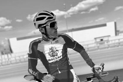 Появились подробности гибели 22-летнего российского велогонщика