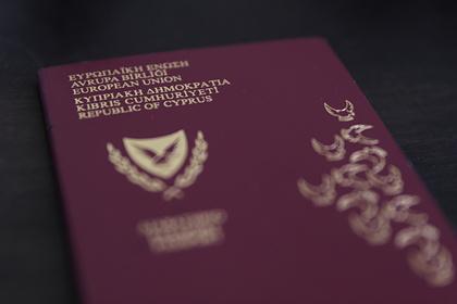 Раскрыты имена получивших «золотые паспорта» Кипра украинцев и граждан России