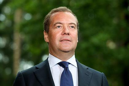 Медведев предложил ввести минимальный гарантированный доход в России