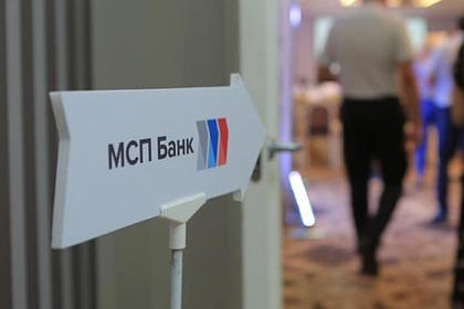 МСП Банк и правительство Омской области определили отрасли для поддержки МСП