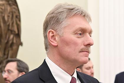 В Кремле отреагировали на идею единой валюты России и Белоруссии