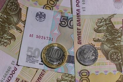 ВЗабайкалье мужчина раздал нуждающимся украденные 800 тыс.  руб.
