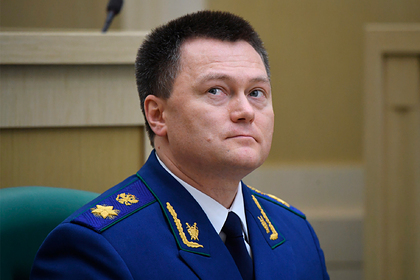 Генпрокурор России объяснил опасность АУЕ