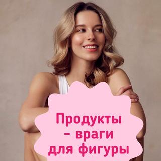 Альбина Комиссарова