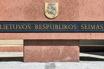 Сейм Литвы призвал ксанкциям против России из-за Белоруссии