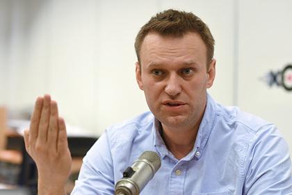 МВД приступило кпоискам сбежавшей изРоссии спутницы Навального