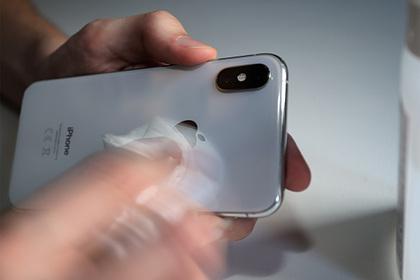 Появились первые подробности о складном iPhoneПерейти в Мою Ленту