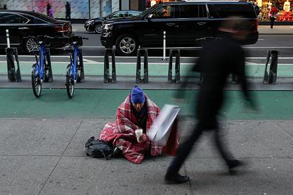 Десяткам миллионов человек предрекли нищету