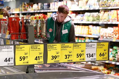 В Госдуме поддержали идею двойных ценников в магазинах