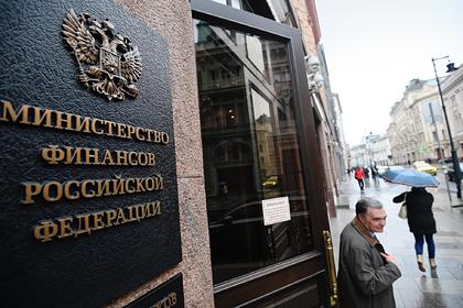 Россия собралась срочно занять денег
