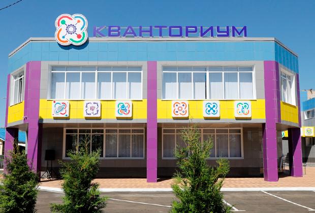 Детский технопарк «Кванториум» стоимостью 118 миллионов рублей создан в Невинномысске.