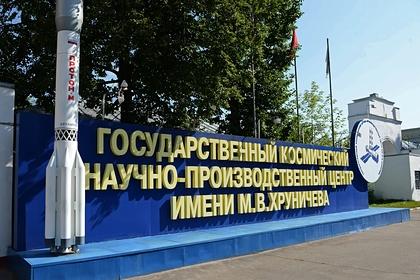 Снаряд времен Великой Отечественной войны найден у космического центра в Москве
