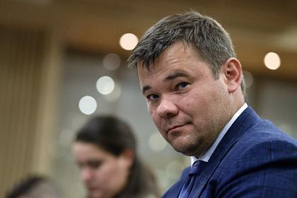 Бывший глава офиса Зеленского объяснил свое заявление оделе «вагнеровцев»