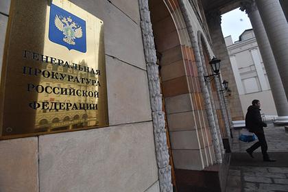 Генпрокуратура направила в Германию новый запрос по делу Навального