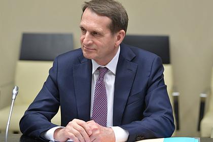 Нарышкин заявил оботсутствии яда ворганизме Навального при вылете изРоссии