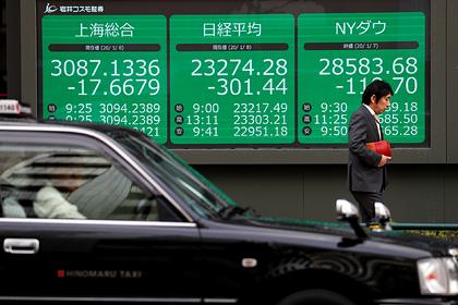 Страны Азии приготовились крекордному спаду экономики
