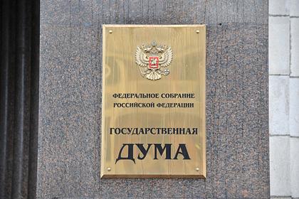 https://icdn.lenta.ru/images/2020/09/17/01/20200917010923726/pic_537d5404e4d9513f320d6d9f0f898253.jpg