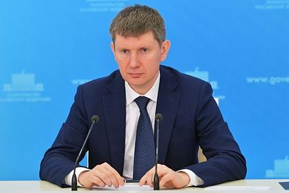 https://icdn.lenta.ru/images/2020/09/17/06/20200917061618047/pic_6bb365222de25ecb1c7443dc50dcb058.jpg