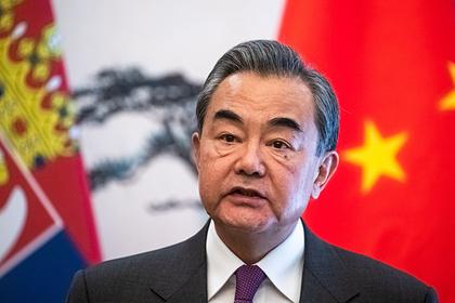 В Китае рассказали об отношениях с Россией