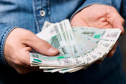 Рост зарплат в России назвали оторванным от реальности photo