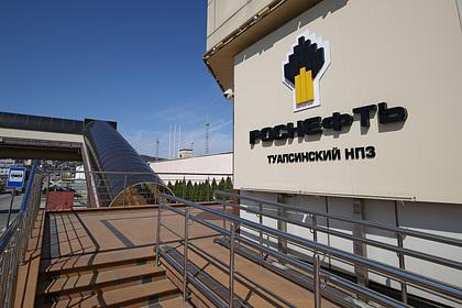 В «Роснефти» прокомментировали инициативу Минфина по увеличению НДПИ