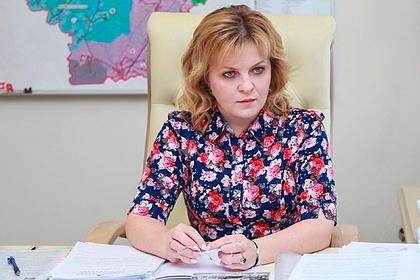 Подмосковного мэра заподозрили в содержании личной прислуги за счет бюджета