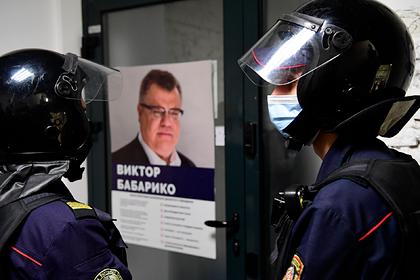В Белоруссии завели дело на сотрудников сдававшей офис штабу Бабарико компании