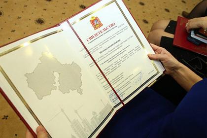 Воробьев отметил популярность программы соципотеки в Подмосковье