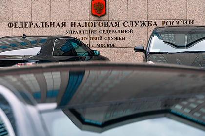 Россиянам разъяснили повышение налогов