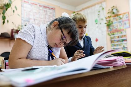 Подмосковные школы вошли в 20-ку лучших в мире по качеству образования
