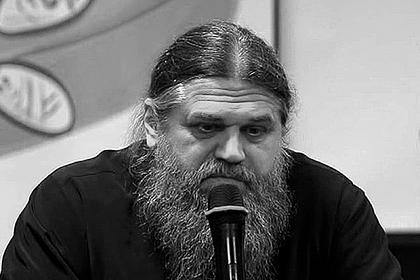 Священник-блогер вышел на тропинку в Крыму и разбился насмерть