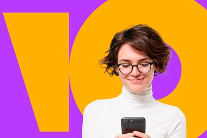 «Яндекс.Деньги» сменят название